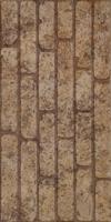 Керамогранит Старая Прага коричневый 20х40