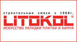 Компания Litokol
