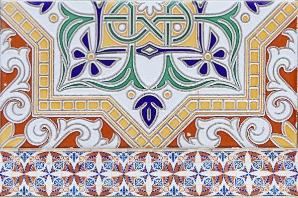 Керамическая плитка Андалусия син низ 04 20х30