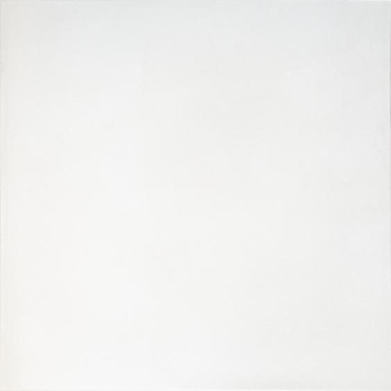 Напольный керамогранит Glance light beige pg 01 45х45