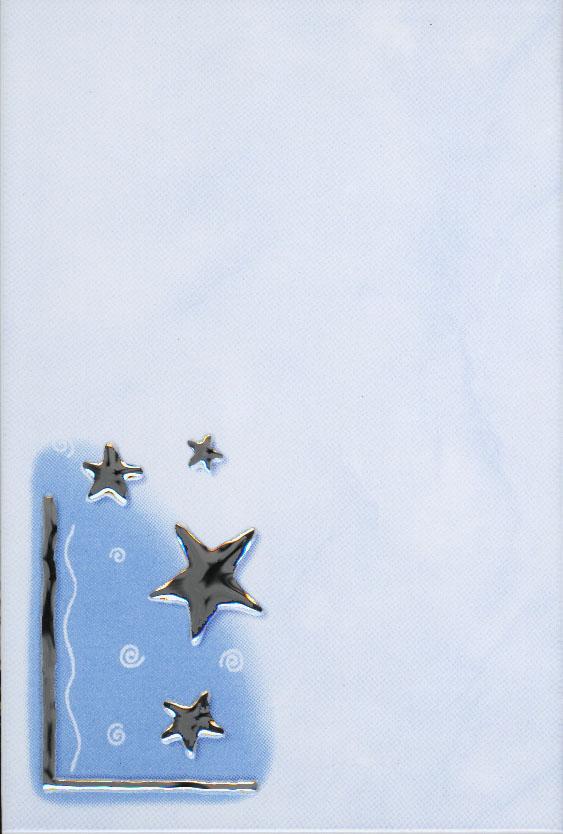 Керамическая плитка Каррара декор звезда 20х30