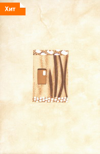 Керамическая плитка Каррара палевая декор водоросли 20х30