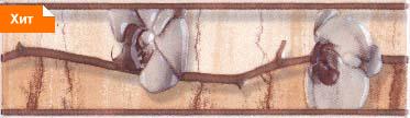 Керамическая плитка Каррара палевая цветущая сакура бордюр 5,7х20