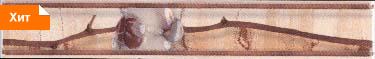 Керамическая плитка Каррара палевая цветущая сакура бордюр 3,5х20
