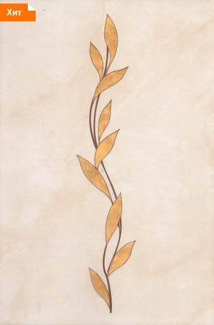 Керамическая плитка Каррара палевая ветка декор 20х30