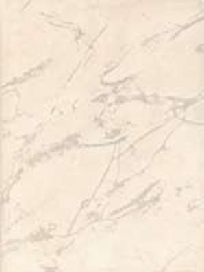 Плитка настенная Герда 25х33