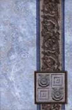 Керамическая плитка Иберия синий декор 20х30