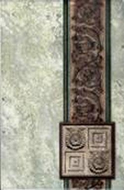 Керамическая плитка Иберия зелёный декор 20х30