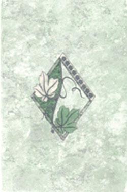 Керамическая плитка Кодры декор 20х30