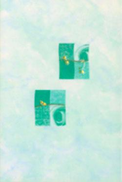 Керамическая плитка Муаре бирюзовая декор 20х30