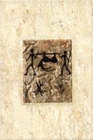 Керамическая плитка Селлинг декор Охота 20х30